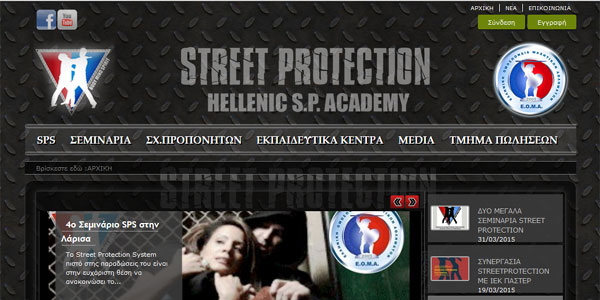 street-protection